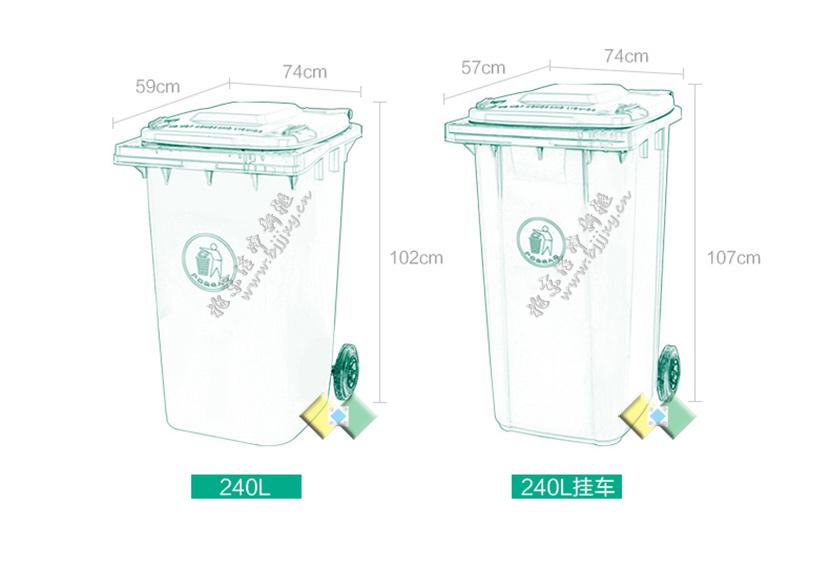 120L塑料垃圾桶 市政垃圾桶 小区垃圾桶 街道垃圾桶 生活垃圾桶 北京垃圾桶