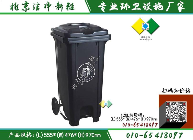 户外垃圾桶|分类垃圾桶|现货垃圾桶|小区垃圾箱|北京洁净新雅-定制批发