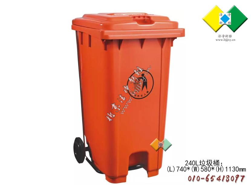 240L塑料垃圾桶 市政垃圾桶 小区垃圾桶 街道垃圾桶 生活垃圾桶 北京垃圾桶