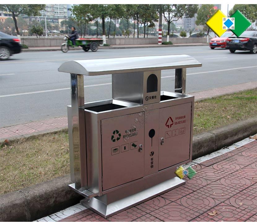 户外垃圾桶 分类果皮箱 金属果皮箱 公园垃圾桶 街道垃圾桶 不锈钢垃圾箱