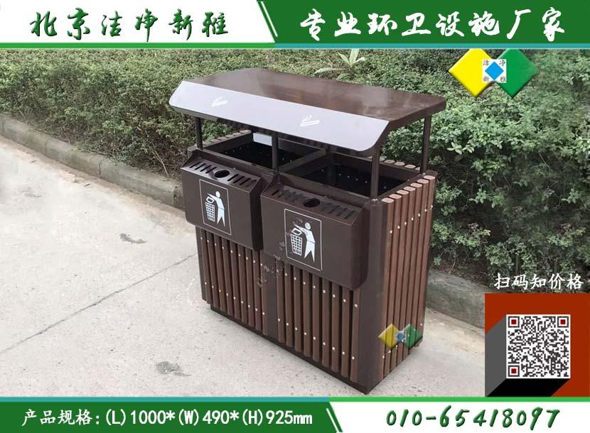 户外垃圾桶 分类果皮箱 金属果皮箱 公园垃圾桶  北京垃圾桶