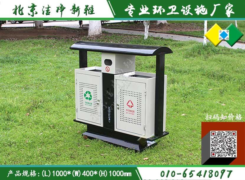 户外垃圾桶 分类垃圾桶 不锈钢垃圾桶 公园垃圾桶 北京垃圾桶2