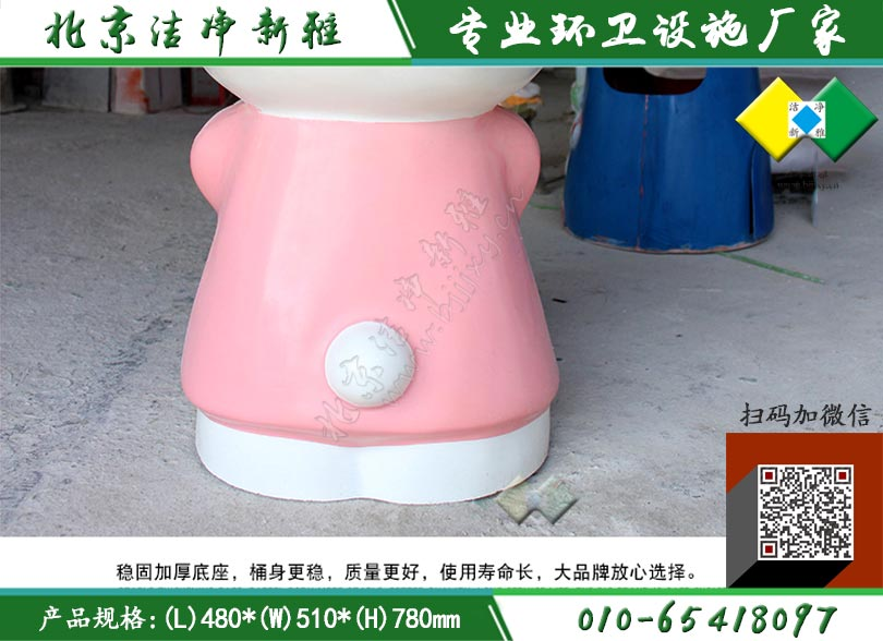 玻璃钢垃圾桶 卡通垃圾桶 校园垃圾桶 幼儿园果皮箱 垃圾桶定制 北京垃圾桶
