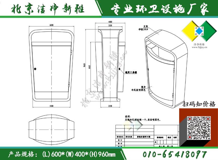 新款垃圾桶012.