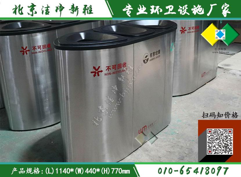 户外垃圾桶 新款垃圾桶 分类垃圾桶 创意垃圾桶 园区垃圾桶定制 北京垃圾桶厂家